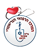Shmuel Harofeh Medical Center